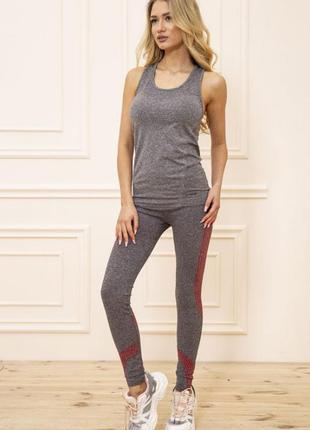 Серая базовая майка для занятий спортом фитнеса и йоги