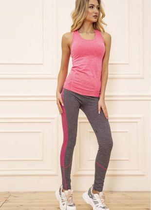 Розовая майка для занятий спортом фитнеса и йоги