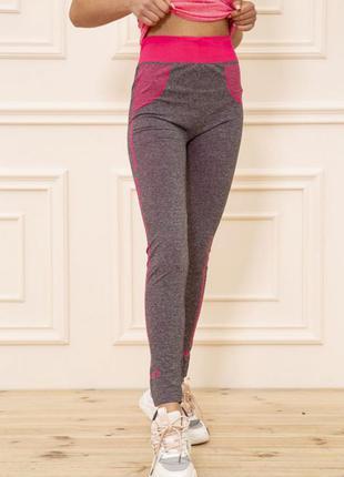 Серо-розовые лосины леггинсы для занятий спортом фитнеса и йоги