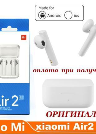 Беспроводные Bluetooth наушники TWS Xiaomi Mi Air 2 SE Pro ОРИ...