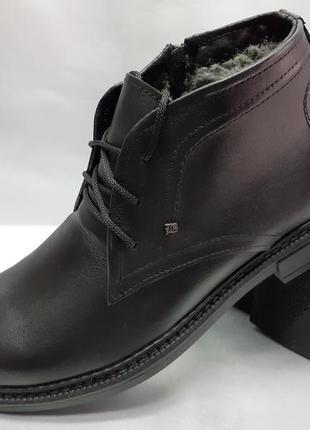 Распродажа!зимние классические ботинки на молнии vankristi