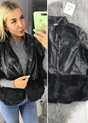 Куртка укороченная с мехом