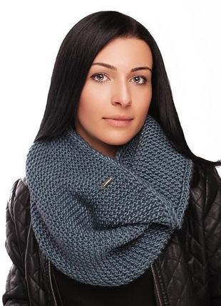 Женский крупной вязки снуд,шарф,капор,хомут теплый,воздушный.