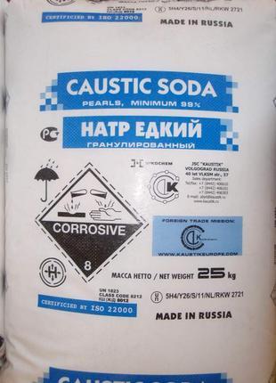 Сода каустическая, натрий едкий