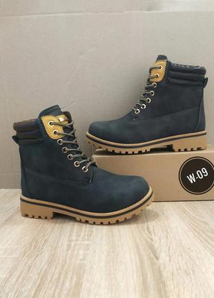 Серые черные ботинки теплые женские на шнуровке зимние высокие