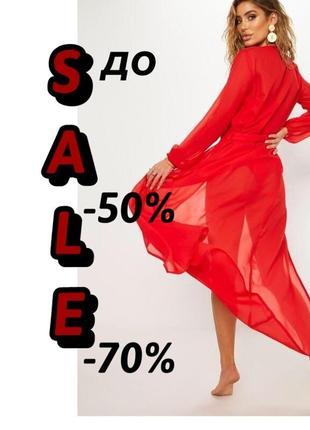 🆘розпродажа -50% -70 %🆘 накидка на купальник красная с поясом