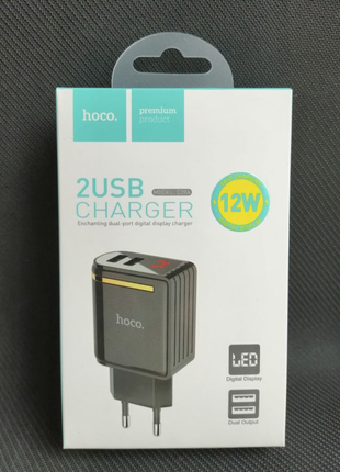 Hoco 2USB Charger