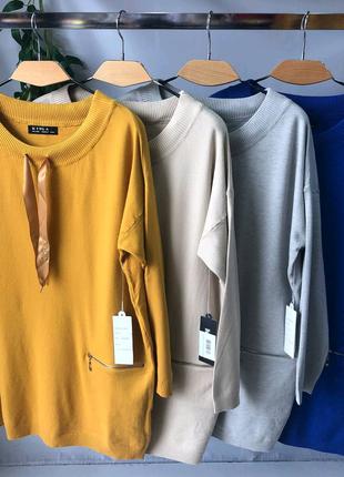 Женская кофта размер 56-60 цвета