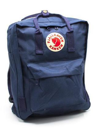 Рюкзак - сумка fjallraven kanken classic, городской, ранец,...