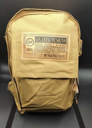 Городской рюкзак большой и вместительной, легкий, ранець,...