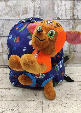 Детский рюкзак с игрушкой щенячий патруль, зума, гонщик, дитячий
