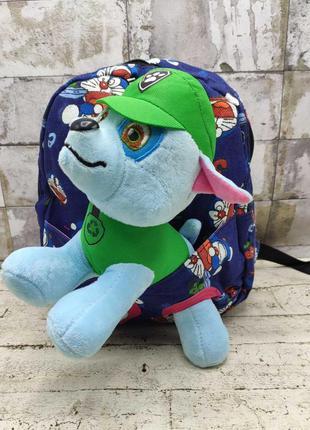 Детский рюкзак с игрушкой щенячий патруль, рокки, дитячий рюкзак