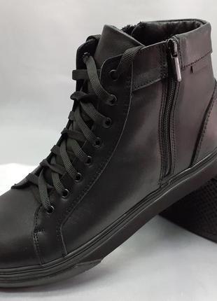 Распродажа!зимние ботинки-кеды на молнии vankristi