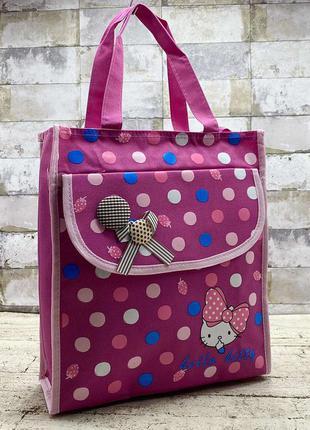 Сумка, торба для девочек, hello kitty, хелоу китти, для дівчат
