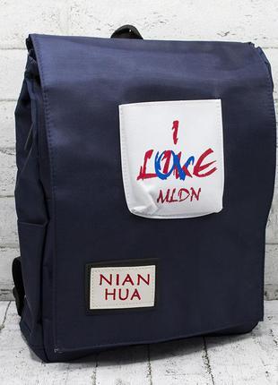 Женский городской рюкзак, легкий