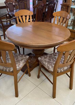 Меблі(мебель) круглий стіл і 6 крісел з натурального дерева
