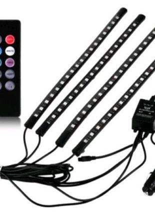 Cветодиодная RGB лента для подсветки салона автомобиля с пультом