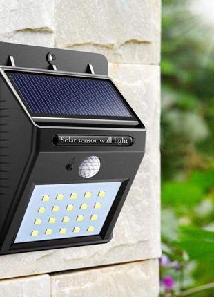 Светильник Solar с датчиком движения