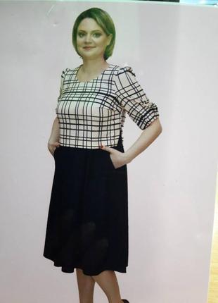 Платье рукав 3/4, юбка клёш, верх клетка белый низ тёмно синий...