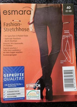Фирменные брюки esmara, размер 40