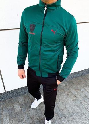 Спортивный костюм мужской puma ferrari / комплект чоловічий ол...