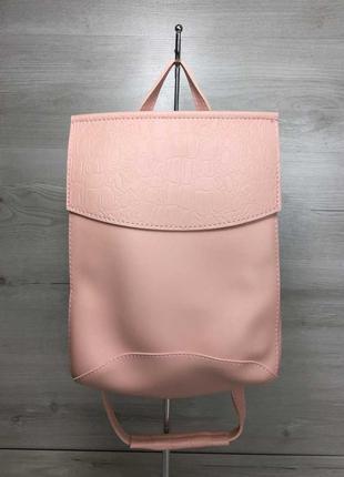 Стильный сумка-рюкзак пудрового цвета комбинированный