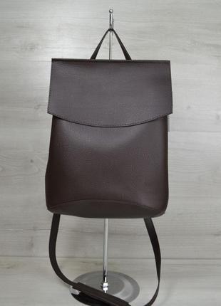 Стильный сумка-рюкзак шоколадного цвета