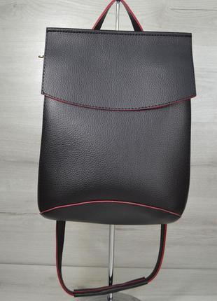 Стильный сумка-рюкзак черного с красным цвета