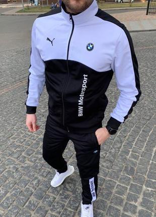 Спортивный костюм мужской puma bmw белый / комплект чоловічий ...
