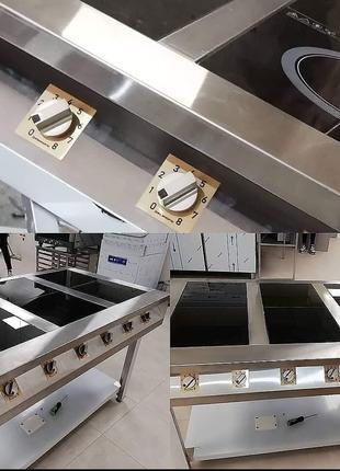 Индукционные плиты HoReCa