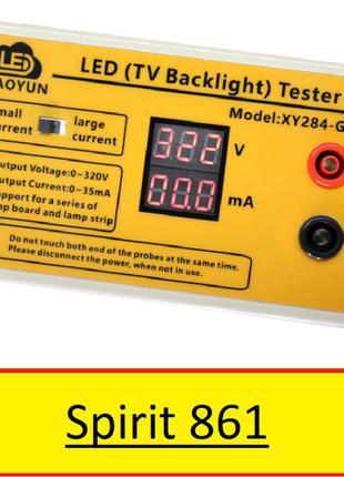 0-320 В Универсальный Тестер светодиодный подсветки полоски
