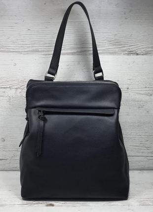 Женский стильный кожаный рюкзак - сумка чёрный чёрная коричнев...