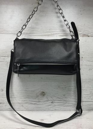 Женская кожаня сумка черная жіноча шкіряна сумка чорна клатч