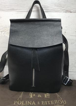 Женский кожаный рюкзак женская кожаная сумка черная жіночий шк...