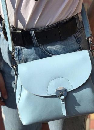 Женская кожаная сумка голубая бронзовая жіноча шкіряна сумка б...