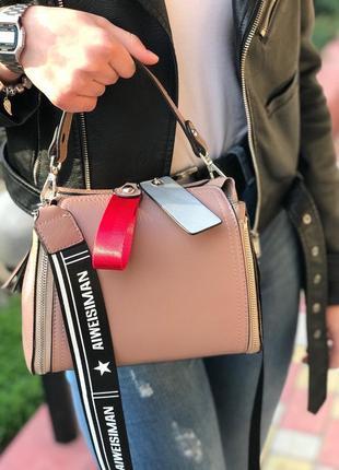 Женская кожаная сумка чёрная бежевая белая жіноча шкіряна сумк...