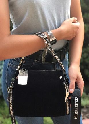 Женская замшевая сумка polina & eiterou черная жіноча замшева ...