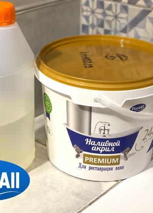 Жидкий наливной акрил для реставрации ванн Plastall Premium 1.2м