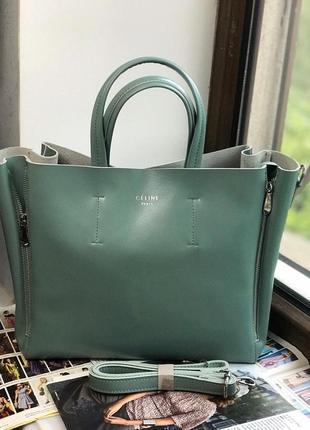Женская кожаная сумка жіноча шкіряна Celine Селин