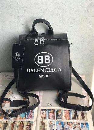 Женская сумка рюкзак черная жіночий ранець Balenciaga Баленсиага
