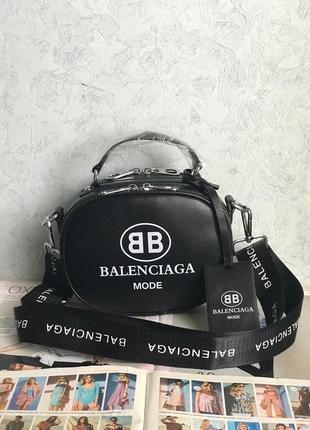 Женская круглая сумка жіноча кругла черная Balenciaga Баленсиага