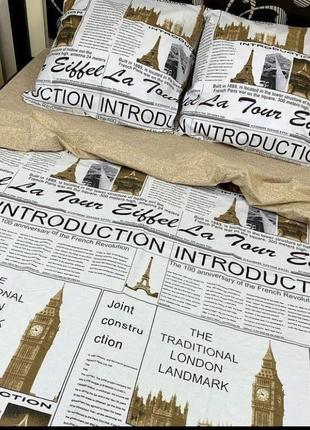 Постільна білизна в наявності лондон