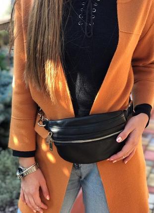 Женская кожаная сумка на пояс бананка жіноча шкіряна чорна черная