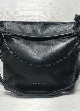 Женская кожаная сумка Furla Фурла черная жіноча шкіряна чорна