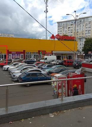 Сдам Магазин 10м2 на Победы просп.94, Нивки, Киев
