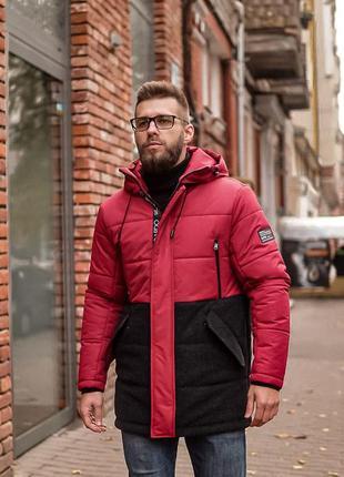 Зимняя мужская куртка комби утепленная силиконом