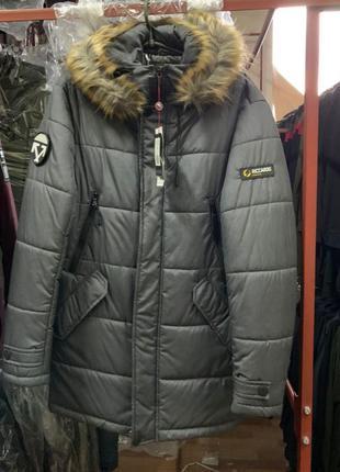 Зимняя серая куртка на силиконовом утеплителе 46 размер