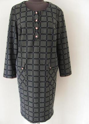 Платье красивое ровное с длинным рукавом,в модную клетку, офис...