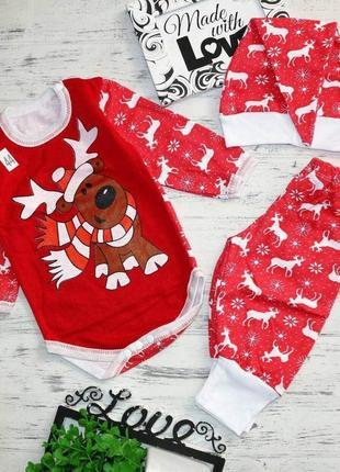 Новогодний костюм с шапочкой для малышей