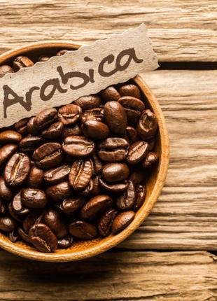Капучино кофе в зернах 100 гр, 250 гр, 1 кг